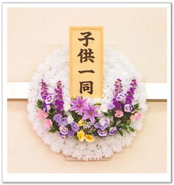hanawa_r1_c2